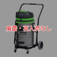 【廃番・再入荷なし】蔵王産業 バックマンS22T - 乾湿両用バキュームクリーナー【代引不可】