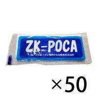 蔵王産業 ZK-POCA - 強アルカリイオン電解水生成機専用添加剤【代引不可・個人宅配送不可・#直送1000円】