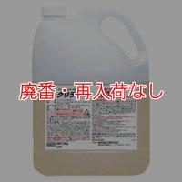 【廃番・再入荷なし】横浜油脂工業(リンダ) グリラー[4kg] - 強力動植物系油脂専用洗浄剤