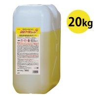 横浜油脂工業(リンダ) シルバーN ファースト 20kg - アルミフィン洗浄剤・強力タイプ