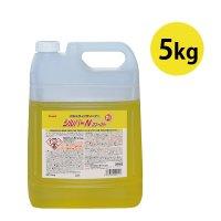 横浜油脂工業(リンダ) シルバーN ファースト 5kg - アルミフィン洗浄剤・強力タイプ