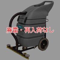 テナント 3500 (V-WD-57) - ウェット/ドライ(乾湿両用)バキュームクリーナー【代引不可】