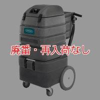 テナント 3540(V-WD-61B) - ウェット/ドライ(乾湿両用)バキュームクリーナー(バッテリー2個/チャージャー付)【代引不可】