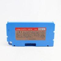 ペンギンワックス Li-ionバッテリーシリーズ LV14 (14Ah・25.9V)【代引き不可】