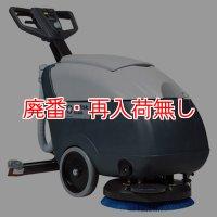 【リース契約可能】ペンギンワックス ニルフィスク SC400 - 17インチ自動床洗浄機【代引不可・個人宅配送不可】
