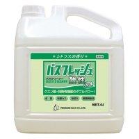 ペンギンワックス バスフレッシュ 酸性[4L] - 除菌剤配合業務用バスクリーナー