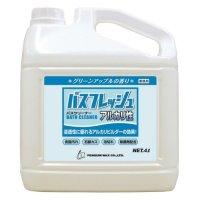ペンギンワックス バスフレッシュ アルカリ性[4L] - 除菌剤配合業務用バスクリーナー