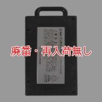 ペンギンワックス Li-ionバッテリーシリーズ LV626 (6Ah・26.6V)