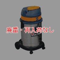 【廃番・再入荷なし】蔵王産業 バックマンS2104N - 乾湿両用バキュームクリーナー