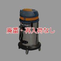 【廃番・再入荷なし】蔵王産業 バックマンS2308BN - 乾湿両用バキュームクリーナー【代引不可】