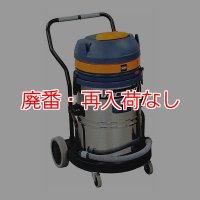 【廃番・再入荷なし】蔵王産業 バックマンSP3004M - 乾湿両用バキュームクリーナー【代引不可】