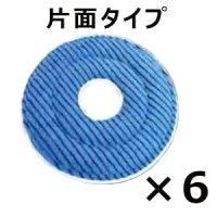 S.M.S.Japan マジックパット カット・片面タイプ 6枚入 - 自動床洗浄機用PPブラシ付マイクロファイバーパッド