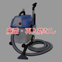 日本クランツレ ベントス30 - 業務用乾湿両用バキュームクリーナー