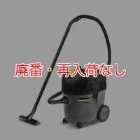 【廃番・再入荷なし】ケルヒャー NT 35/1 Ap - 業務用乾湿両用クリーナー