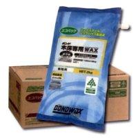 コニシ ボンド木床専用ワックス エコパック[2kgx9]