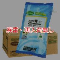 コニシ クリスタル響(ひびき) エコパック[2kgx9] - 高濃度樹脂ワックス