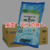 コニシ ビッグウエーブ25 エコパック[2kgx9] - 高濃度樹脂ワックス