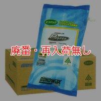コニシ プロシーク エコパック[2kgx9] - 経済性重視高光沢樹脂ワックス