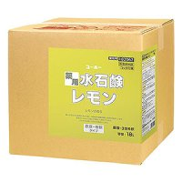 ユーホーニイタカ 薬用水石鹸レモン 18L B.I.B - 薬用ハンドソープ 医薬部外品