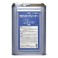 ■送料無料・3缶以上での注文はこちら■ユーホーニイタカ ラピッドクリーナー 18L - 弱アルカリ強力洗剤【代引不可・個人宅配送不可】
