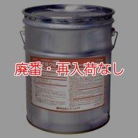 ■送料無料・3缶以上での注文はこちら■ユーホーニイタカ ミラクル中性リムーバー 18L - 樹脂ワックス剥離剤【代引不可・個人宅配送不可】