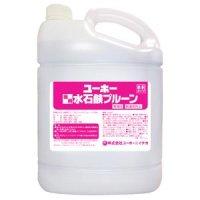 ユーホーニイタカ 薬用石鹸プルーン[5Lx2] - 薬用ハンドソープ 医薬部外品