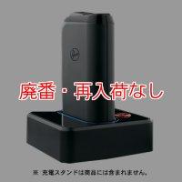 【廃番・再入荷なし】フーバー フーバー・プラチナ コードレス専用充電式バッテリー