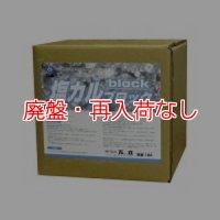 ■冬季限定■万立(白馬) 塩カルブロック[18L] - 凍結防止剤・融雪剤対策用樹脂ワックス