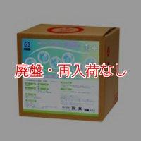 万立(白馬) さわやかナノ(200ppm)[10L] - 次亜塩素酸水配合消臭剤
