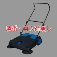 スイーパー GKM500 - 業務用手押式スイーパー【代引不可】