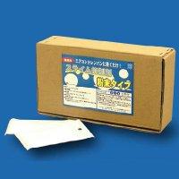 クリアライト工業 スライム抑制剤(粉末タイプ・天カセ用)[3馬力(冷凍能力8.4kw)用x5袋] - エアコンドレンパンのバクテリア・カビ・レジオネラ属菌の増殖抑制剤
