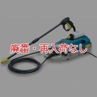 【廃番・再入荷なし】マキタ MHW710 - 圧力調整可能な定番高圧洗浄機(50/60Hz共用)【代引不可・個人宅配送不可】