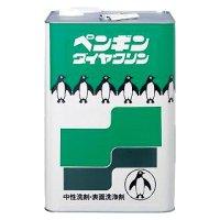 ■送料無料・5缶以上での注文はこちら■ペンギンワックス ダイヤクリン 18L  - 素材に優しい中性洗剤【代引不可・個人宅配送不可】