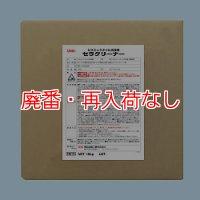 【廃番・再入荷なし】横浜油脂工業(リンダ) セラクリーナー[18kg] - セラミックタイル用洗浄剤