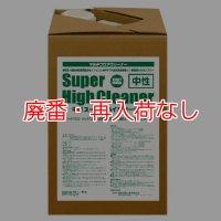 【廃番・再入荷なし】横浜油脂工業(リンダ) 中性スーパーハイクリーナー[18kg] - 超低泡性光沢低下抑制剤配合表面洗浄剤