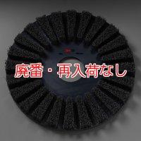 【廃番・再入荷なし】スリーエム ジャパン フロアブラシNo.53 - 研磨剤入ナイロンブラシ(洗浄用)