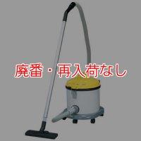 【廃番・再入荷なし】アマノ JV-10N - パワーがあるのにコンパクト!乾式掃除機[布製ダストバッグ/紙パック]