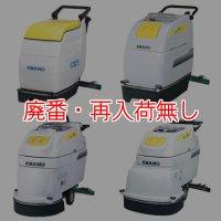 アマノ SE-Gシリーズ