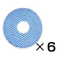 S.M.S.Japan マジックパット カット・両面タイプ(6枚入)- ハードフロア専用PPブラシ付マイクロファイバーパッド