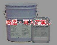 【廃番・再入荷無し】万立(白馬) アルコタフ[4L/18L] - 耐アルコール性樹脂ワックス