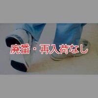 ポッポくん - ワックス剥離作業時の滑り・転倒・汚れ防止靴カバー