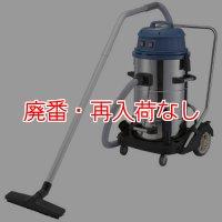 【廃番・再入荷なし】山崎産業 コンドル バキュームクリーナーCVC-206WD【代引不可】