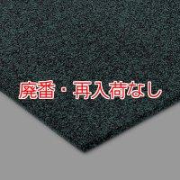 【廃番・再入荷なし】山崎産業 ラバーチップマットランナー【代引不可】