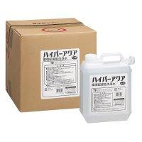 山崎産業 ハイパーアクア[4L/20L] - アルカリ性環境配慮型洗浄水
