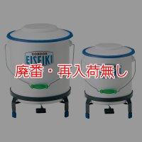 山崎産業 衛生器