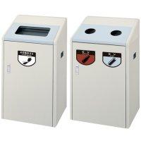 山崎産業 リサイクルボックス RB-K500【代引不可】