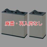 【廃番・再入荷なし】山崎産業 ローターボックスFW/F