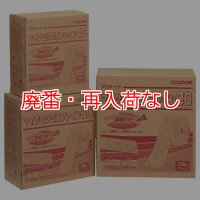 【廃番・再入荷なし】山崎産業 プロテック マイクロクロス ファイン(ロールタイプ150枚取)