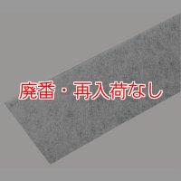 山崎産業 プロテック マイクロクロス除電シート60(30枚入)