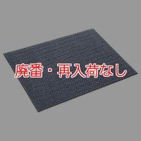 【廃番・再入荷なし】山崎産業 ロンハードマットNP-200